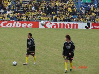 Tacchann & Ishikawakunn