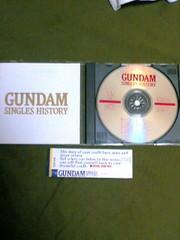 Gundam-CD