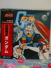 Gundam-1