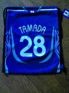Tamada-Back