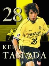 Y-tamada