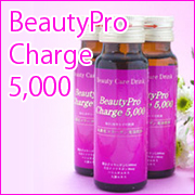beautyprocharge5000.jpg