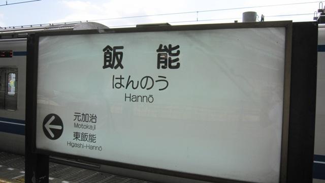 IMG_3499.jpg