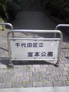 PA0_0008.jpg