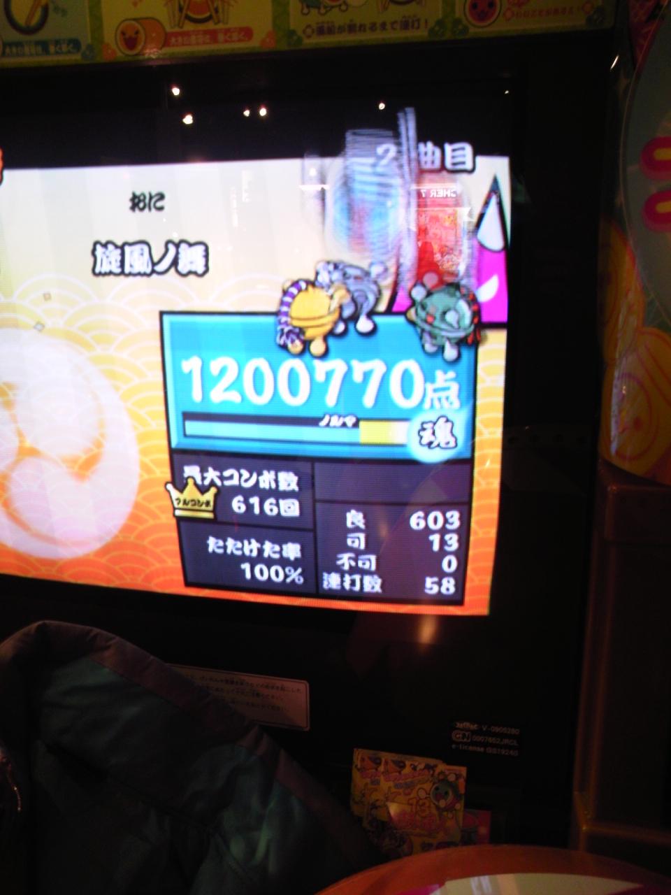 TS3O0069.jpg