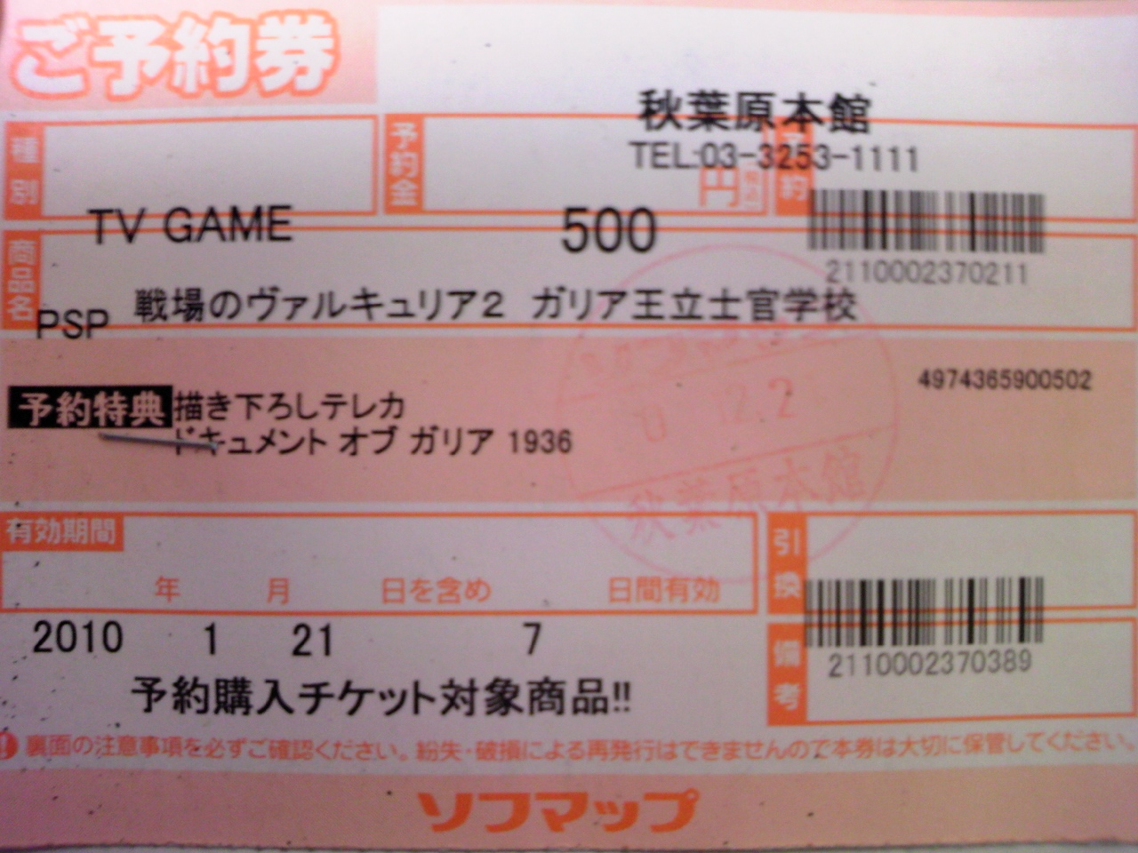 TS3O0080.jpg
