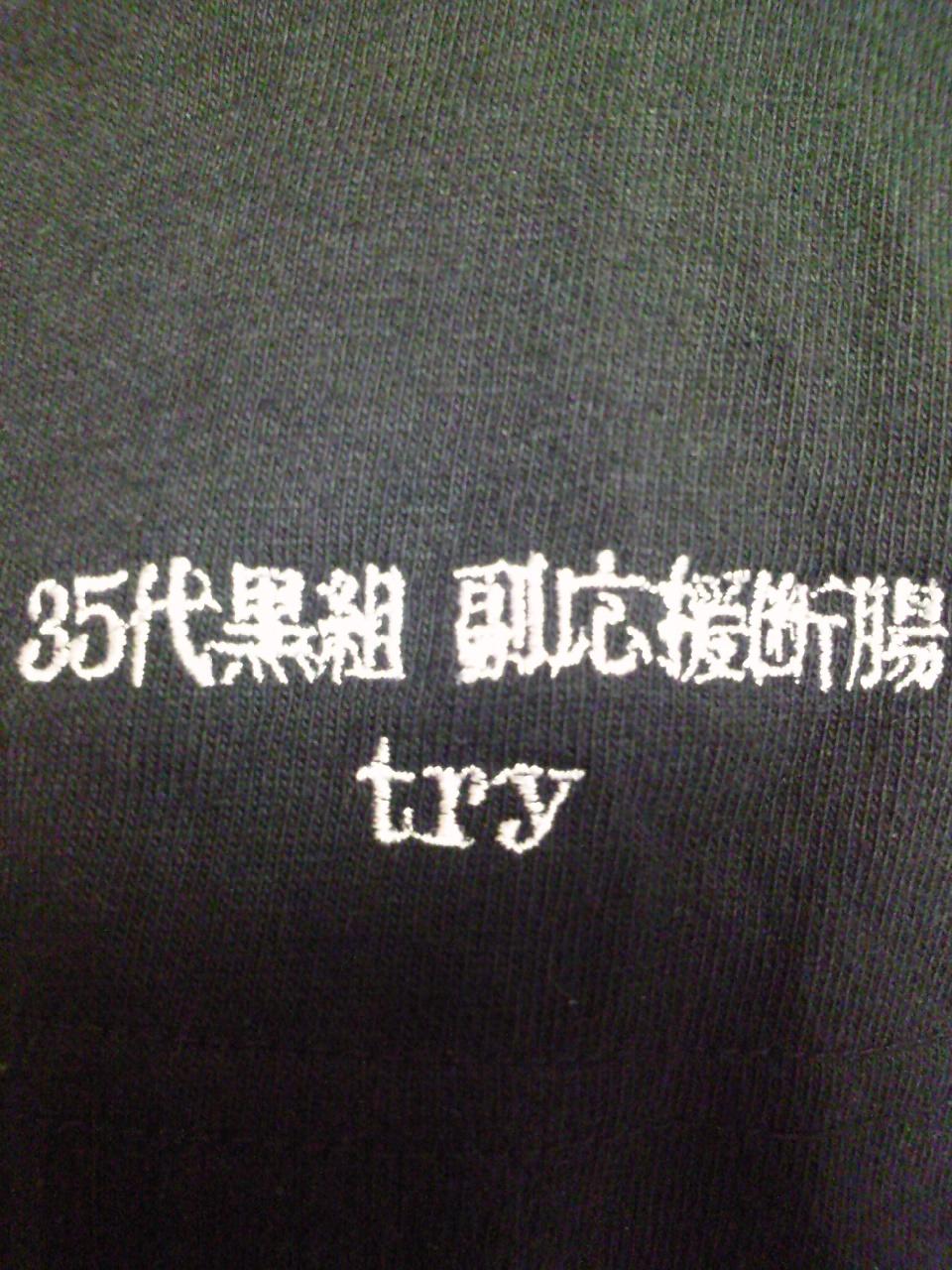TS3O0129.jpg