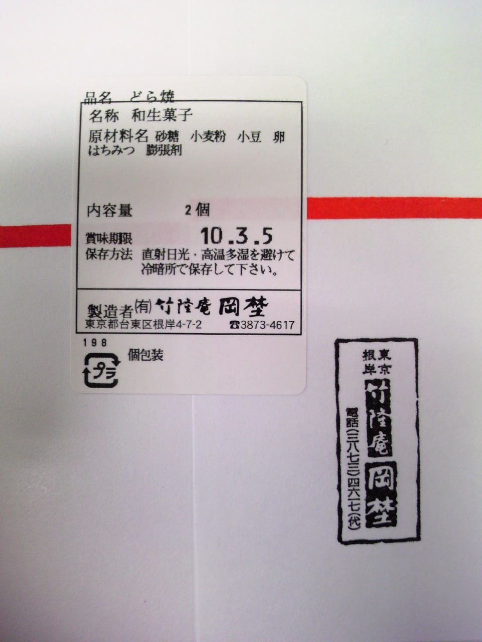 TS3O0134.jpg