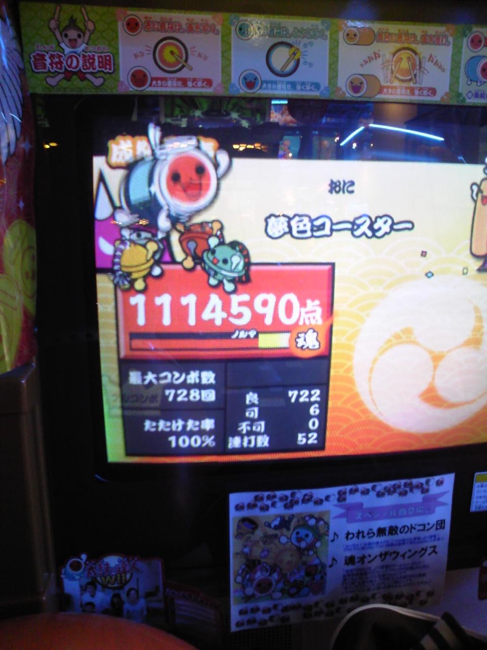 TS3O0163.jpg