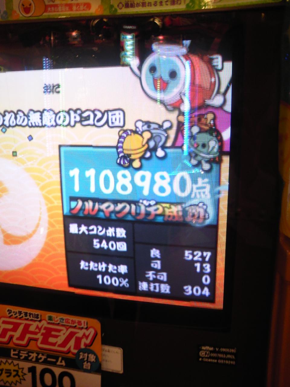 TS3O0169.jpg