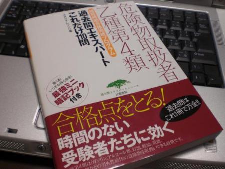 CIMG0320_convert_20090212194848.jpg