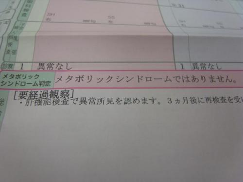 R0013546_convert_20090114175136.jpg