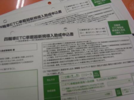R0013880_convert_20090311085900.jpg