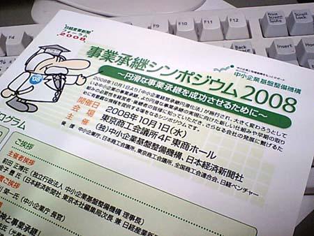 2008100101