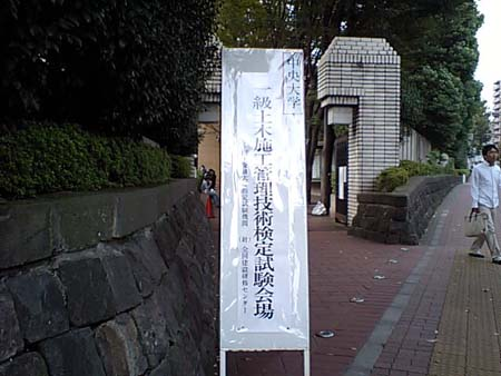 2008100501