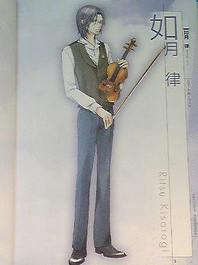 corda3 (4)
