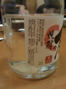 bakudan_sake_convert_20090807032155.jpg