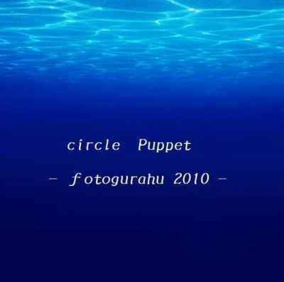 s-cd.jpg