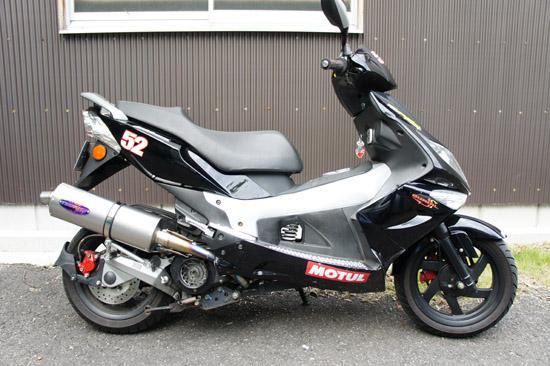 G-MAX220 No,1