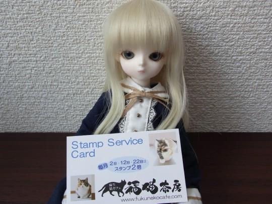 福猫茶房48