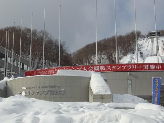 大倉山63