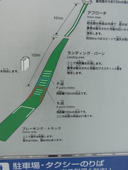 大倉山10