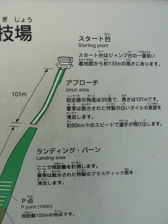 大倉山09
