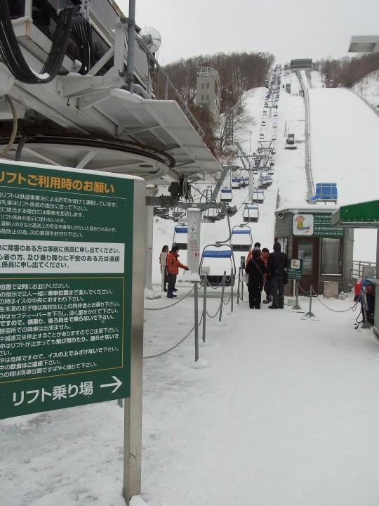 大倉山49