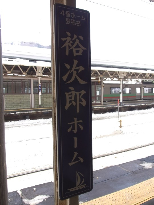 燈 小樽運河04