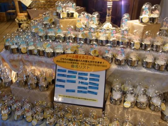 小樽オルゴール堂29