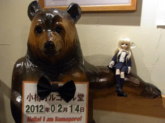 小樽オルゴール堂23