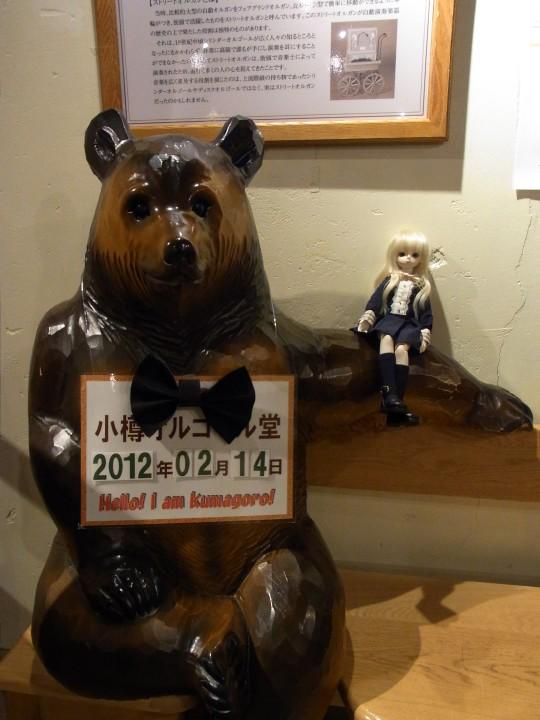 小樽オルゴール堂22