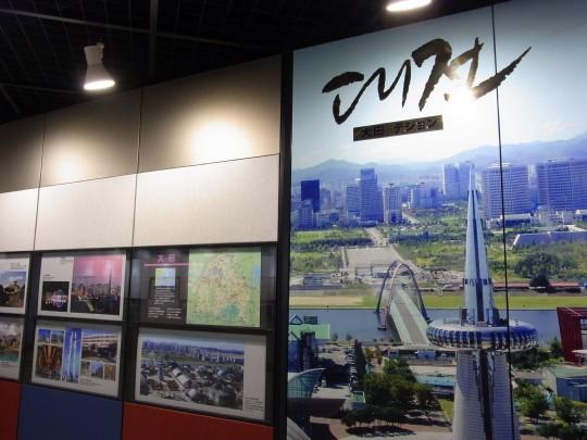 札幌駅26