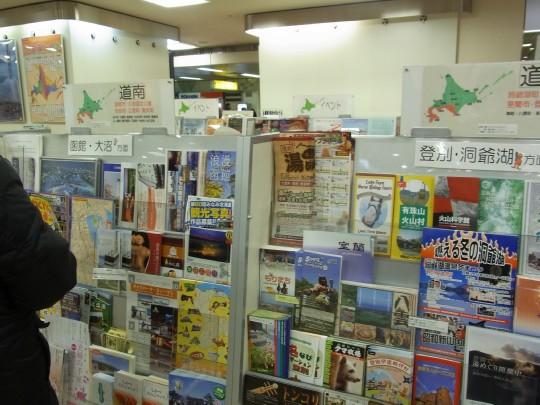 札幌駅45
