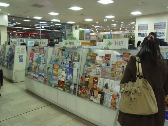 札幌駅44