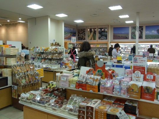 札幌駅47