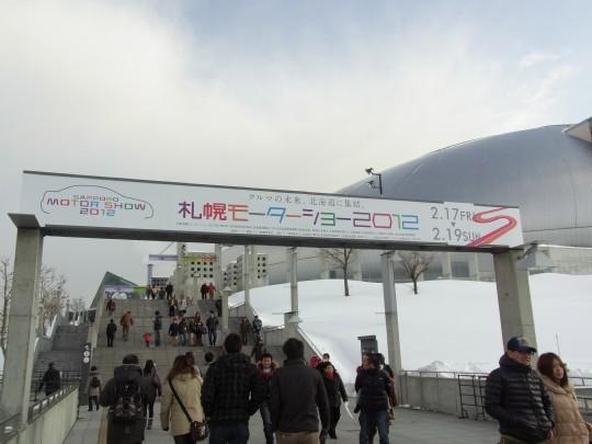 札幌モーターショー01