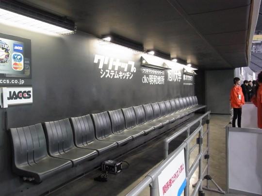 札幌モーターショー94