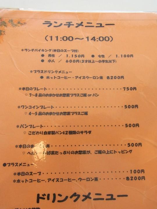 まーくる01 (2)