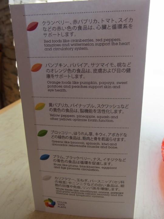 新札幌デート09
