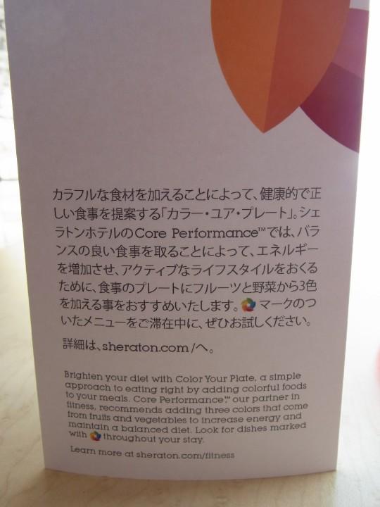 新札幌デート08