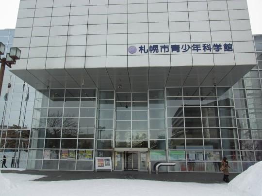 新札幌デート01