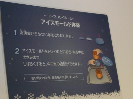 新札幌デート37