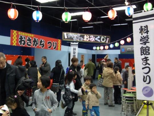 新札幌デート53