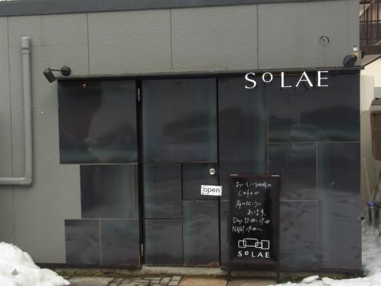 SOLAE12.jpg