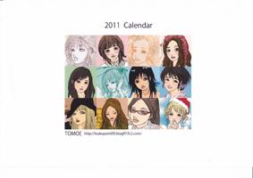 2011カレンダー