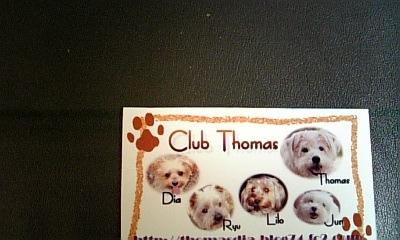 club Thomas