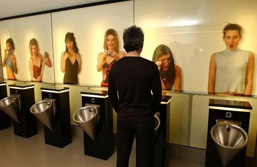 funnybathroom.jpg