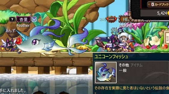 yuniko-nfish.jpg