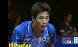 【卓球】 ハーモニーチャイナオープン2011 馬龍VS朱世赫